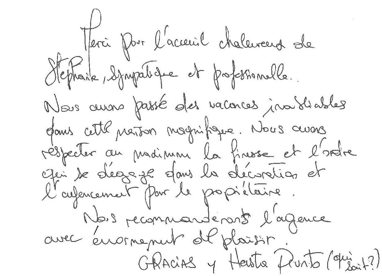 Ссылка французский